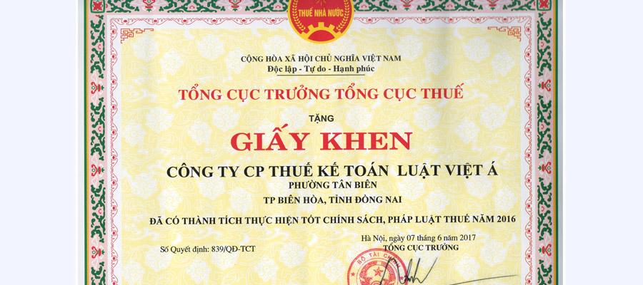 giay-khen-lva-tong-cuc-thue-2017